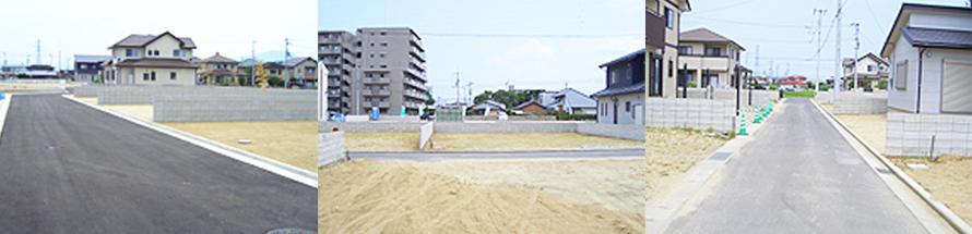 アーバンシティ田村